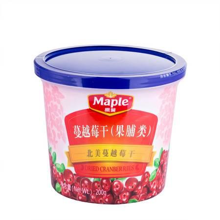枫叶Maple 蔓越莓干200g*1蜜饯果脯果干 美国加州特产 休闲零食