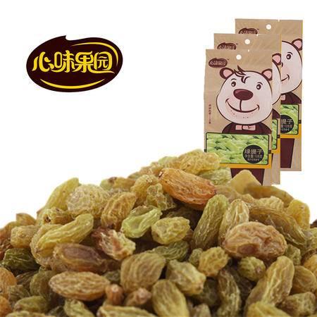 【促销中 心味果园】绿提子128gx3袋新疆葡萄干坚果干果脯系列休闲食品零食