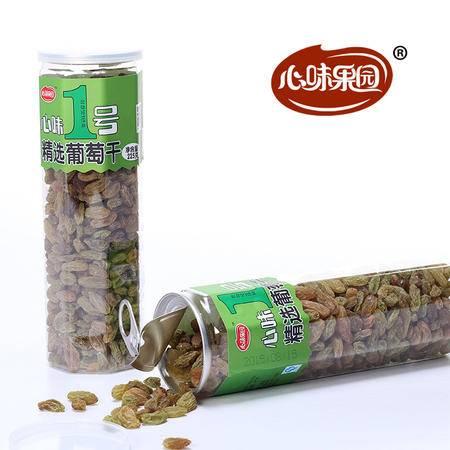 【心味果园】精选葡萄干225gx1罐新疆绿提子特惠葡萄干坚果干果脯系列休闲食品零食