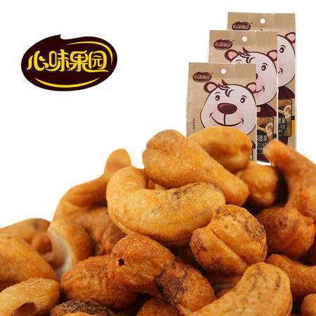 【促销中 心味果园】盐焗腰果108gx3袋坚果花生瓜子豆类系列休闲食品零食