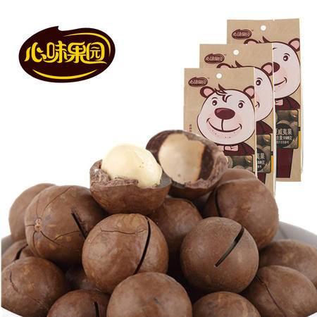 【促销中 心味果园】夏威夷果118gx3袋坚果花生瓜子豆类系列休闲食品零食