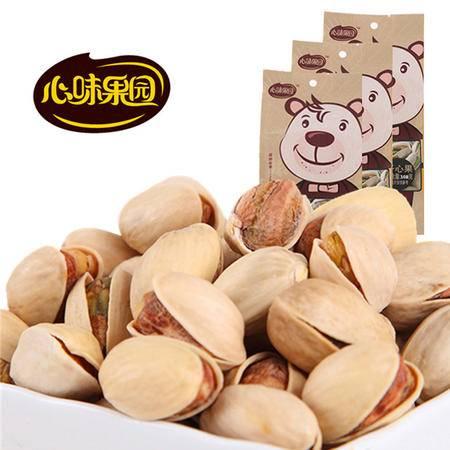 【心味果园】开心果108g*3袋坚果花生瓜子豆类系列休闲食品零食