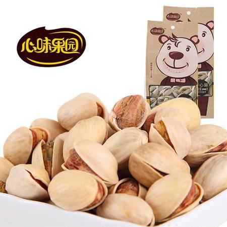 【促销 心味果园】开心果200gx2袋坚果花生瓜子豆类系列休闲食品零食