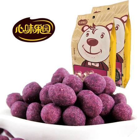【心味果园】紫薯花生130gx3袋坚果花生瓜子豆类系列休闲食品零食