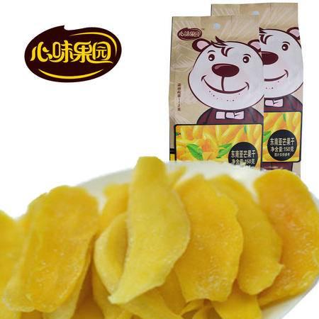 【心味果园】特级芒果干150gx2袋特惠坚果干果脯系列休闲食品零食品