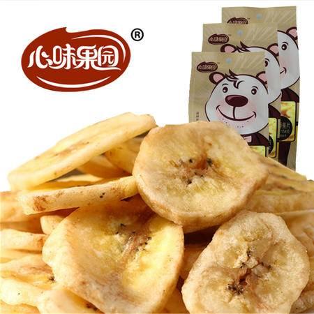【促销中 心味果园】特级香蕉片158gx3袋香蕉干坚果干蜜饯果脯系列休闲食品零食
