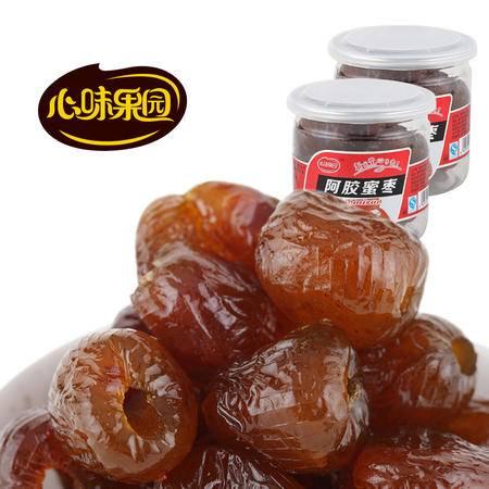 【促销中 心味果园】阿胶蜜枣240gx2瓶装坚果干蜜饯果脯系列休闲食品零食品