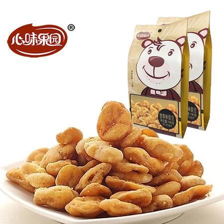 【心味果园】蟹黄味蚕豆190gx2袋坚果花生瓜子豆类系列办公休闲食品零食
