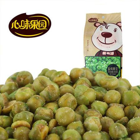 【心味果园】盐焗青豆200gx1袋坚果花生瓜子豆类系列办公休闲食品零食