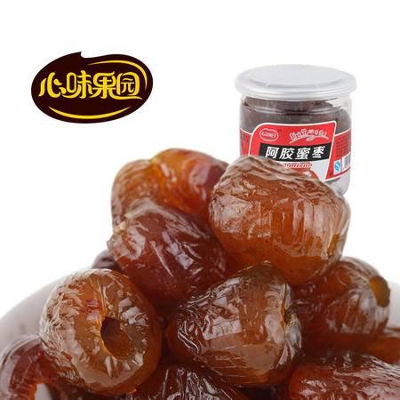 【心味果园】阿胶蜜枣240gx1瓶装坚果干蜜饯果脯系列休闲食品零食品