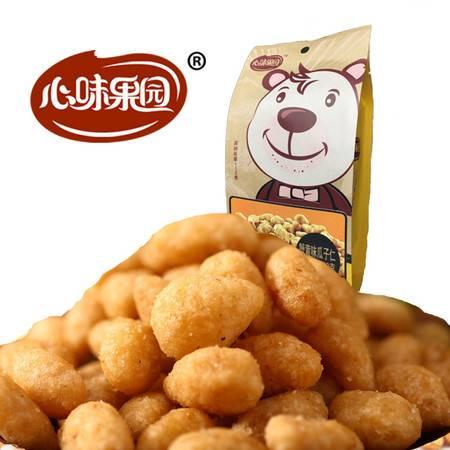 【心味果园】蟹黄味瓜子仁190gx1袋特惠装坚果花生瓜子豆类系列休闲食品零食