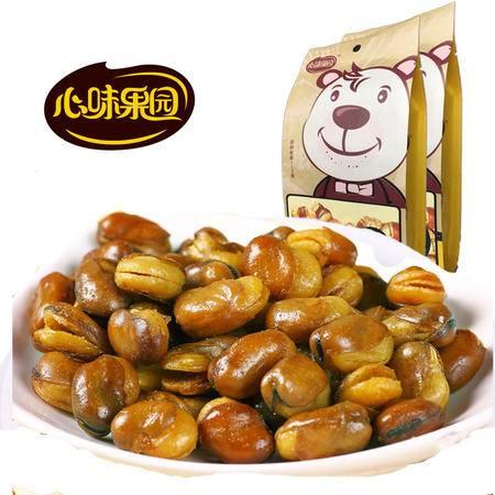 【促销中 心味果园】兰花豆190gx2袋特惠装坚果花生瓜子豆类系列休闲食品零食
