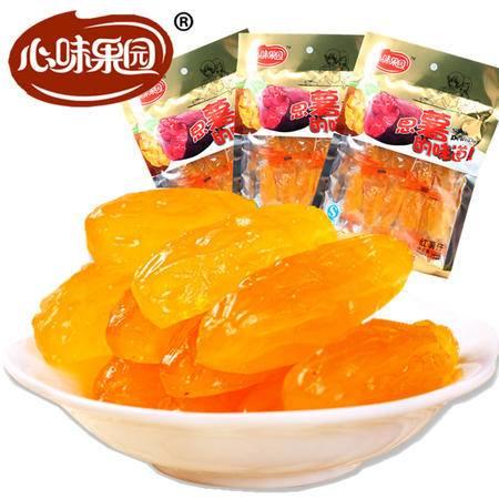 【心味果园】红薯仔番薯地瓜干120gx3袋红薯干坚果干蜜饯果脯系列休闲食品零食品