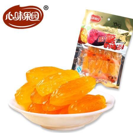 【促销中 心味果园】红薯仔番薯地瓜干120gx1袋特惠装红薯干坚果干蜜饯果脯系列休闲食品零食品