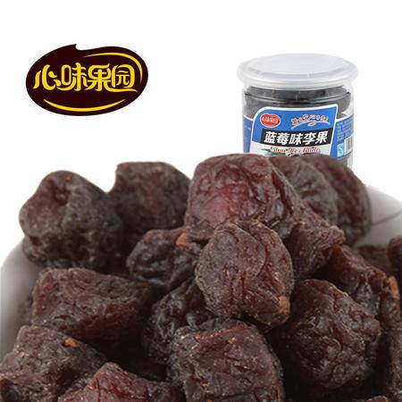 【心味果园】蓝莓味李果225gx1瓶特惠装坚果干蜜饯果脯系列休闲食品零食品