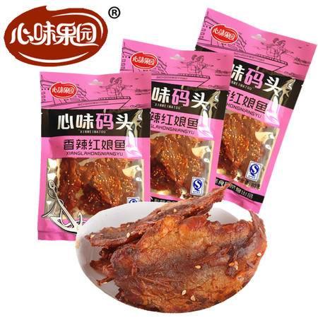 【心味果园】香辣红娘鱼83gx3袋特惠装风味鱼仔海产系列休闲食品零食