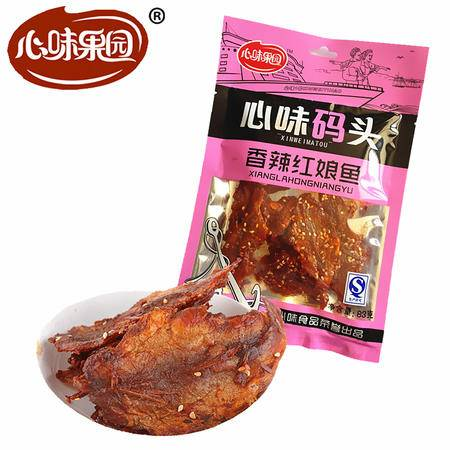 【促销中 心味果园】香辣红娘鱼83gx1袋风味鱼仔海产系列休闲食品零食