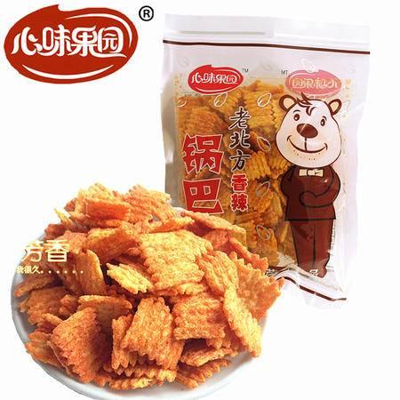 【买一送一 限时促销】老北方香辣锅巴165gx1袋锅巴炒货系列休闲食品零食