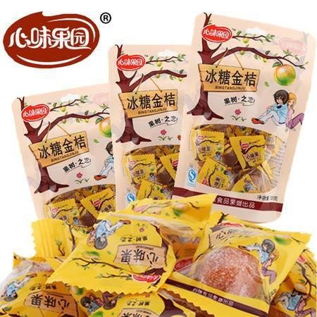 【心味果园】冰糖金桔120gx3袋鲜杨梅梅干广式蜜饯果脯系列休闲食品零食