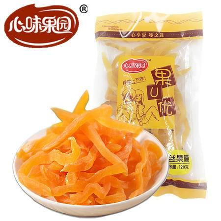 【促销中 心味果园】金丝果脯120gx1袋红薯干坚果干蜜饯果脯系列休闲零食品
