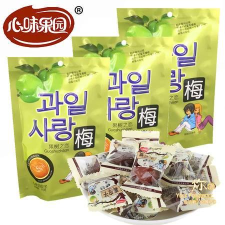 【心味果园】心味嘉应子115gx3袋每粒独粒袋装广式蜜饯果脯系列休闲食品零食