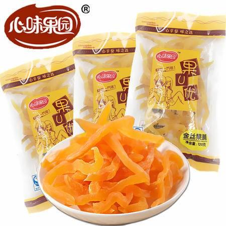 【促销中 心味果园】金丝果脯120gx3袋红薯干坚果干蜜饯果脯系列休闲食品零食品