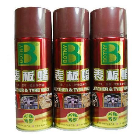 表板蜡(柠檬香型) 仪表蜡 皮革护理 防尘去污蜡 抗氧化