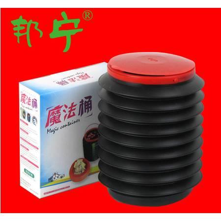 邦宁 带盖魔法桶 塑料垃圾桶 伸缩魔法筒  可折叠 置物桶 水桶