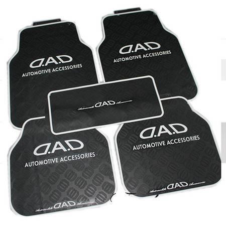 卡饰得(CARCHAD) 乳胶脚垫 DAD环保地板胶 加厚防滑防水 立体皮纹 5件套