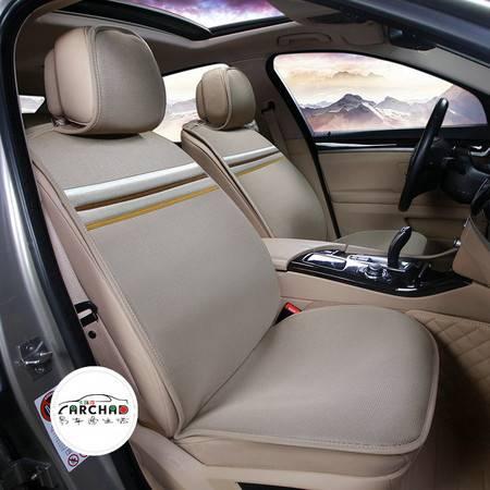 CARCHAD 3D冰丝透气汽车坐垫 免绑座垫 四季通用车垫套 6件套 驼色