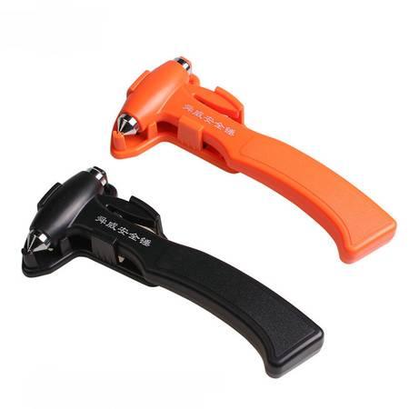CARCHAD 多功能汽车安全锤 车用逃生锤 车载破窗器 救生锤 带挂架座 包邮