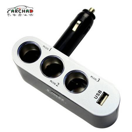 CARCHAD 一分三点烟器 带USB 一拖三汽车充电器 可折叠 12V-24V 包邮