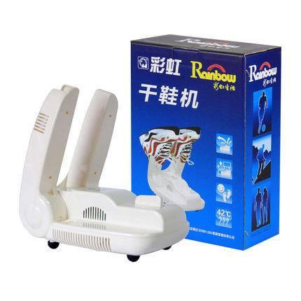 彩虹干鞋器TB108 GX1-A 伸缩型 除臭 杀菌
