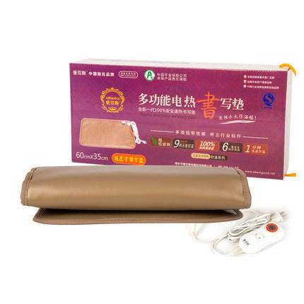 爱贝斯电热垫热敷垫暖手 暖脚宠物加热垫安全环保暖身毯