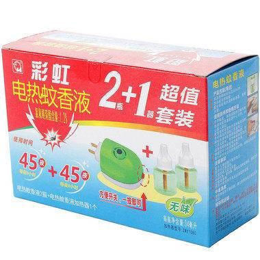 彩虹灭蚊器 驱蚊器 电热蚊香器 电热蚊 加热器 2瓶