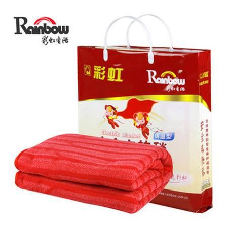 彩虹电热毯单人电褥子学生宿舍安全保护保暖被褥干燥