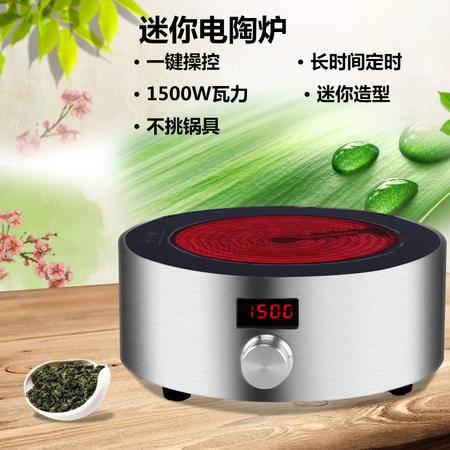 可仕/COSI 电陶炉迷你煮茶炉静音电茶炉 适用铁壶陶壶钢壶玻璃壶泡茶炉