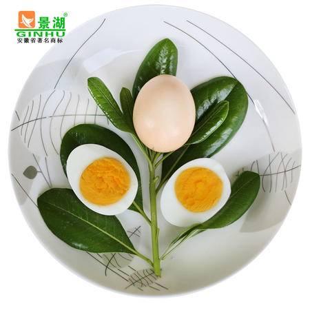 景湖有机初生蛋 山林散养初生蛋30枚  原料喂养土鸡蛋 安徽特产