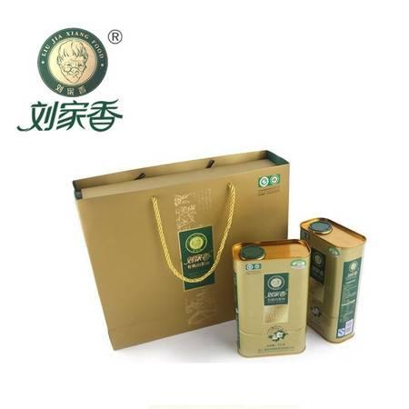 有机山茶油 厂家直销 刘家香有机压榨山茶油1L*2罐装礼盒装山茶油