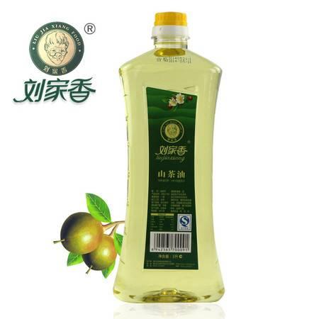 山茶油 厂家直销 刘家香天然绿色 一级压榨山茶油1L