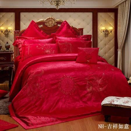 婚庆多件套十件套吉祥如意款适用于1.8M床