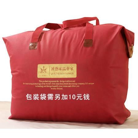 包装礼品袋和偏远地区补邮专用链接