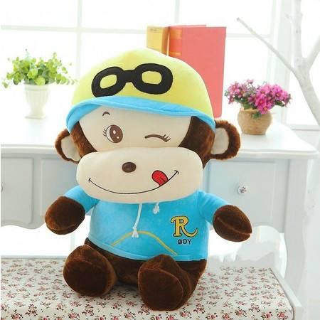 戴眼镜猴子公仔 猴毛绒玩具 玩偶抱枕4号45CM