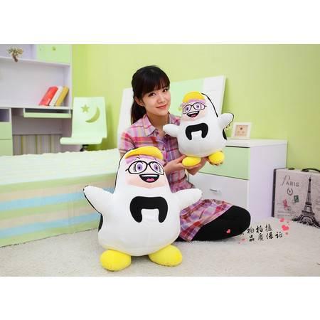 可爱香港阿拉蕾公仔变身企鹅玩偶抱枕毛绒玩具50CM