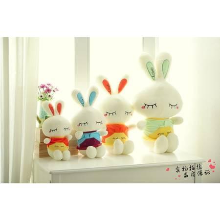 love兔子玩偶毛绒玩具 流氓兔 彼得兔2号85CM