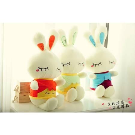 新品love兔子玩偶毛绒玩具3号70CM