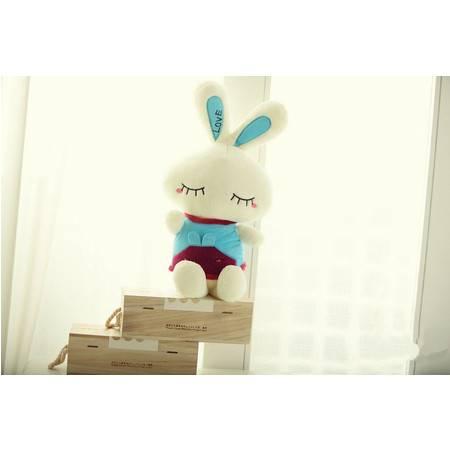 求婚礼物love兔玩偶毛绒玩具4号55cm