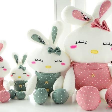 1号love碎花兔 毛绒兔子 填充毛绒玩具120CM