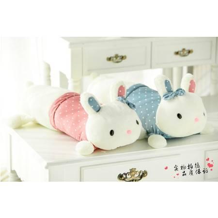 趴趴兔 睡觉抱枕公仔长款 毛绒玩具兔子60CM