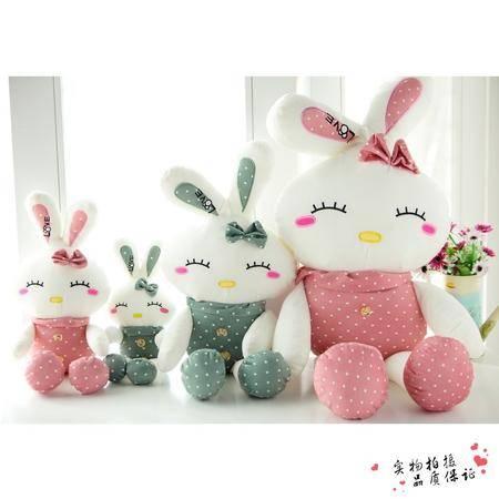 2号love碎花兔 毛绒兔子 填充毛绒玩具100CM